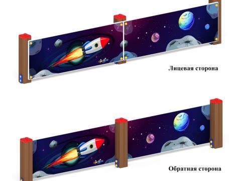 Ограждение Космопорт МФ 90.14.01
